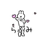 すこぶる踊るウサギ(個別スタンプ:05)