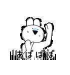 すこぶる踊るウサギ(個別スタンプ:06)