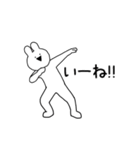 すこぶる踊るウサギ(個別スタンプ:09)