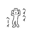 すこぶる踊るウサギ(個別スタンプ:10)