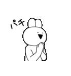 すこぶる踊るウサギ(個別スタンプ:14)