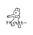すこぶる踊るウサギ(個別スタンプ:15)