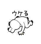 すこぶる踊るウサギ(個別スタンプ:16)