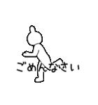 すこぶる踊るウサギ(個別スタンプ:18)