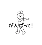 すこぶる踊るウサギ(個別スタンプ:19)