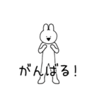 すこぶる踊るウサギ(個別スタンプ:20)