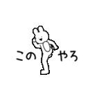 すこぶる踊るウサギ(個別スタンプ:22)