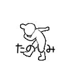 すこぶる踊るウサギ(個別スタンプ:23)