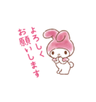 サンリオキャラクターズ あいさつスタンプ(個別スタンプ:2)