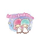 サンリオキャラクターズ あいさつスタンプ(個別スタンプ:9)