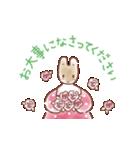 サンリオキャラクターズ あいさつスタンプ(個別スタンプ:12)