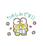 サンリオキャラクターズ あいさつスタンプ(個別スタンプ:14)