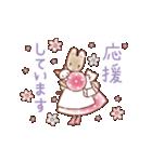 サンリオキャラクターズ あいさつスタンプ(個別スタンプ:15)