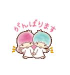 サンリオキャラクターズ あいさつスタンプ(個別スタンプ:16)