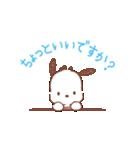 サンリオキャラクターズ あいさつスタンプ(個別スタンプ:17)