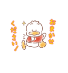 サンリオキャラクターズ あいさつスタンプ(個別スタンプ:18)