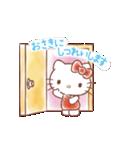 サンリオキャラクターズ あいさつスタンプ(個別スタンプ:20)
