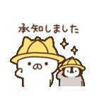 ねこぺん日和 あいさつスタンプ(個別スタンプ:01)