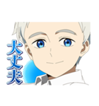 TVアニメ「約束のネバーランド」(個別スタンプ:2)