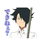 TVアニメ「約束のネバーランド」(個別スタンプ:5)