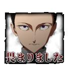 TVアニメ「約束のネバーランド」(個別スタンプ:7)