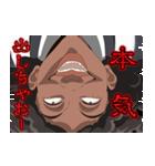TVアニメ「約束のネバーランド」(個別スタンプ:10)