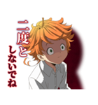 TVアニメ「約束のネバーランド」(個別スタンプ:17)
