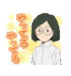 TVアニメ「約束のネバーランド」(個別スタンプ:19)