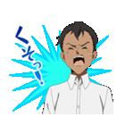 TVアニメ「約束のネバーランド」(個別スタンプ:20)