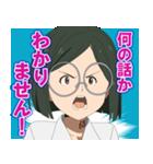 TVアニメ「約束のネバーランド」(個別スタンプ:23)