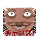 TVアニメ「約束のネバーランド」(個別スタンプ:24)