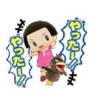 「チコちゃんに叱られる!」ボイススタンプ(個別スタンプ:02)