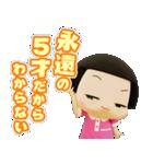 「チコちゃんに叱られる!」ボイススタンプ(個別スタンプ:05)