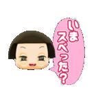 「チコちゃんに叱られる!」ボイススタンプ(個別スタンプ:07)
