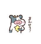 モーモー乳業 5(個別スタンプ:01)
