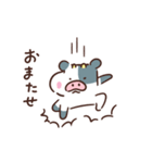 モーモー乳業 5(個別スタンプ:02)