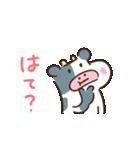 モーモー乳業 5(個別スタンプ:03)