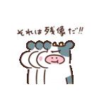 モーモー乳業 5(個別スタンプ:06)