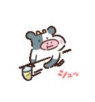 モーモー乳業 5(個別スタンプ:07)