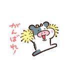 モーモー乳業 5(個別スタンプ:08)