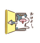 モーモー乳業 5(個別スタンプ:10)