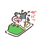 モーモー乳業 5(個別スタンプ:11)