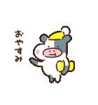 モーモー乳業 5(個別スタンプ:15)