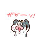 モーモー乳業 5(個別スタンプ:16)
