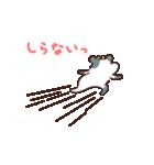 モーモー乳業 5(個別スタンプ:20)