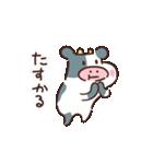 モーモー乳業 5(個別スタンプ:30)