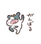 モーモー乳業 5(個別スタンプ:32)