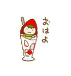いちごちゃん vol.02(個別スタンプ:01)