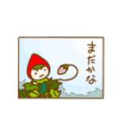 いちごちゃん vol.02(個別スタンプ:03)