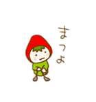 いちごちゃん vol.02(個別スタンプ:05)